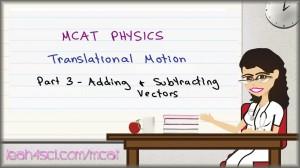 MCAT Physics P3_scap7