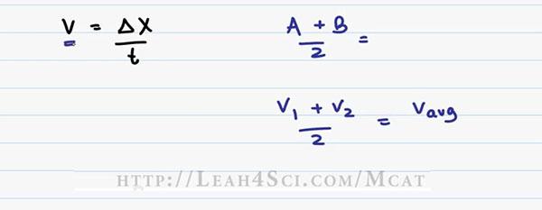 MCAT Physics P5_scap3